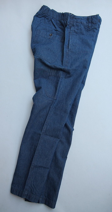 FOB French Work Pants (2)