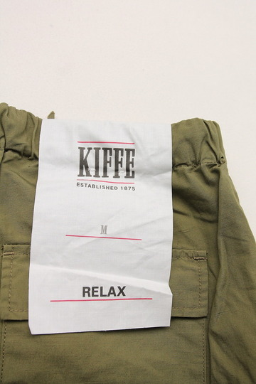 KIFFE Relax Shorts OLIVE (3)