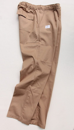 Au Vrai Chic Work Trousers CAMEL (6)
