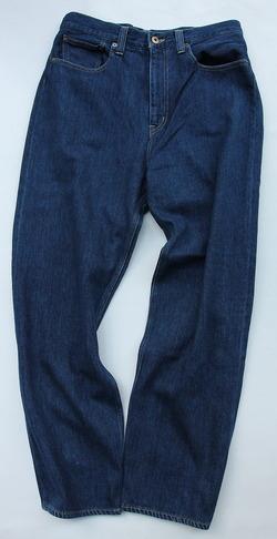 RICE MAN MLP 1 Denim Pants IND (5)