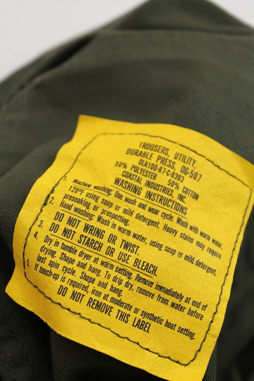 Deadstock US ARMY Utility Durable Press Pants (2)