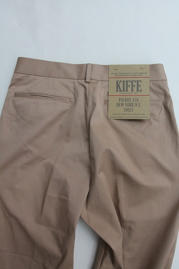 KIFFE Officer Wide Trousers BEIGE (3)