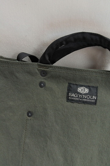 BAG n NOUN Tool Bag Ultra Light OOLIVE (2)
