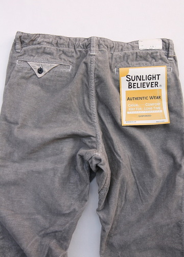 Sunlight Believer Ribress Corduroy Wide Pants GREY (3)