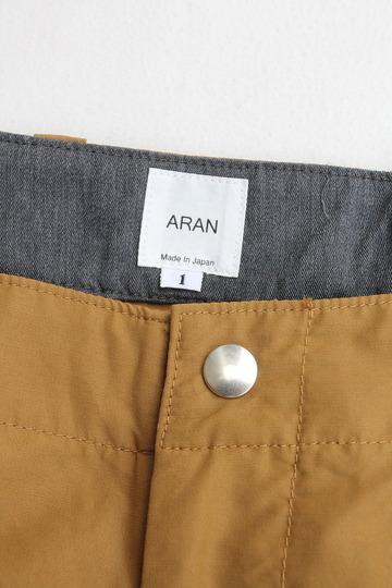 ARAN Field Shorts 6040 V TAN (2)