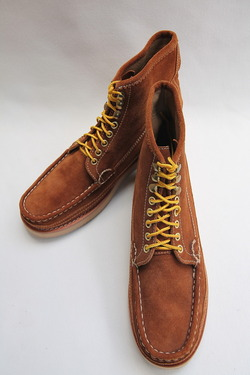 Beautifical English Moc Suede (3)