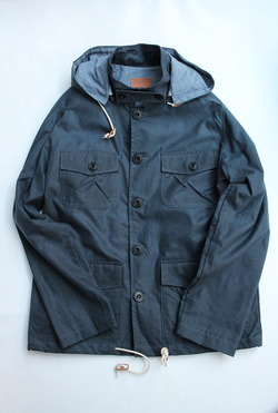 Albam Hunting Cagoule