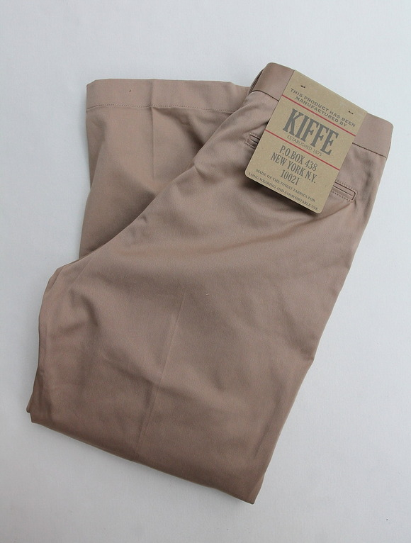 KIFFE Officer Wide Trousers BEIGE