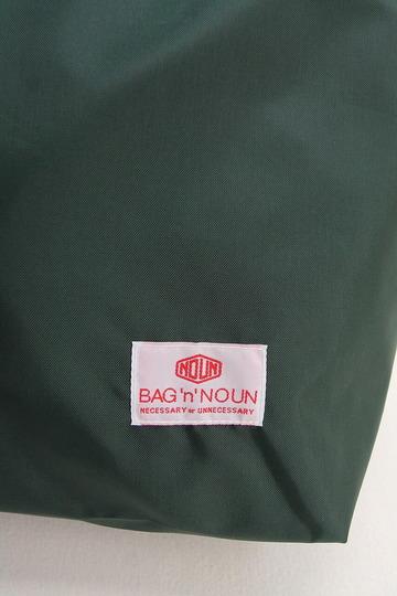 BAG n NOUN Nylon Pack FOREST (2)
