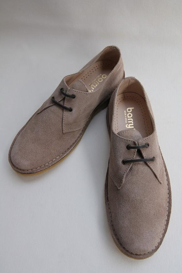 Borrys Desert Short SAND Leather Lace (3)