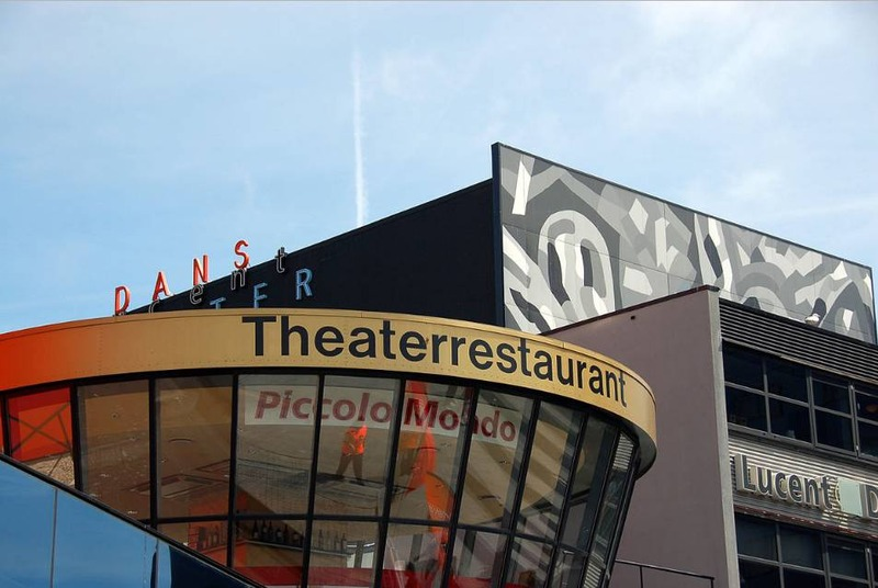 Nederlands Dans Theater, The Hague