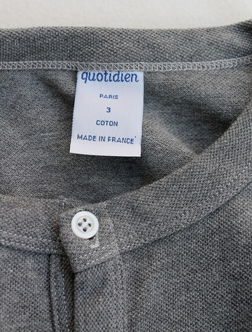 Quotidien Cotton Pique Crew Neck Cardigan GREY (4)