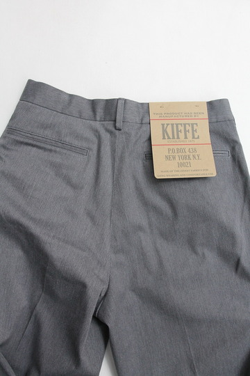 KIFFE Officer Wide Trousers Top GREY (3)