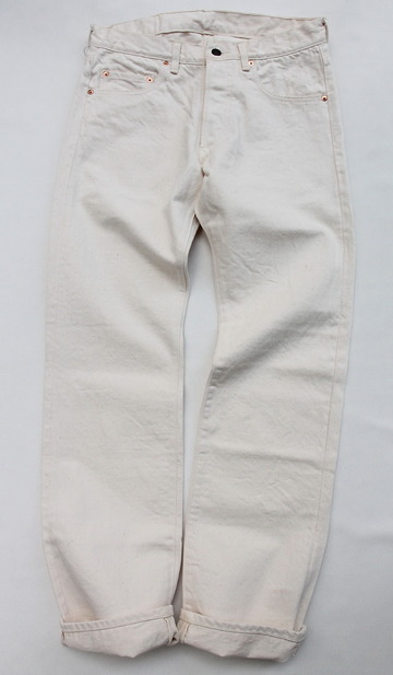 NOUN TR WHITE (5)