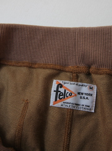 Felco Gym Shorts Mini French Terry TAN (5)