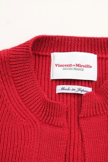 Vincent et Mireille 8 GG Aze Crew Neck Cardigan RED (3)