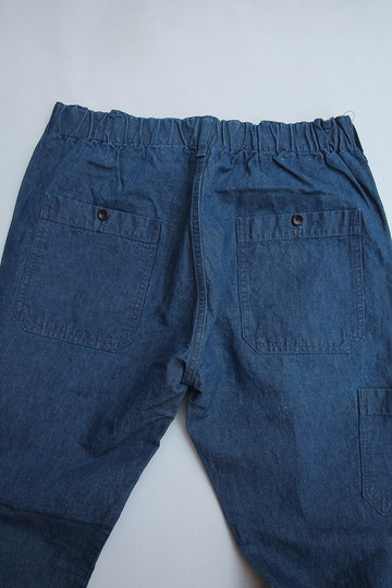 FOB French Work Pants (3)