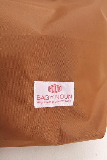 BAG n NOUN Nylon Pack BROWN (2)