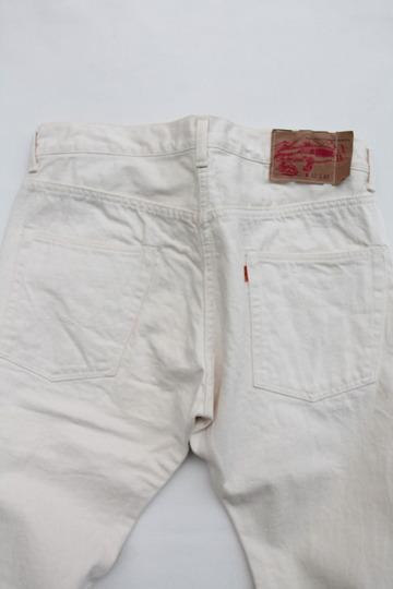 NOUN TR WHITE (4)
