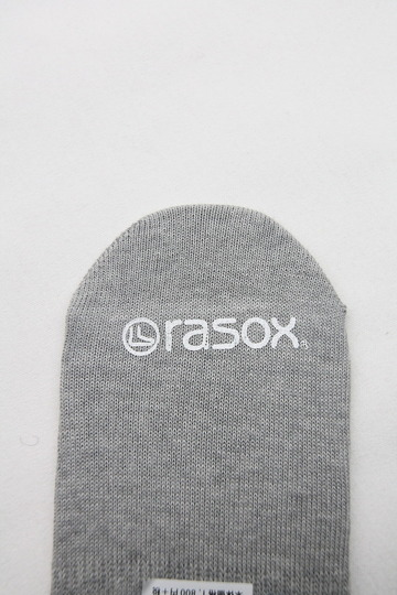 Rasox SUMI SEN Basic SILVER (4)