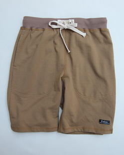 Felco Gym Shorts Mini French Terry TAN