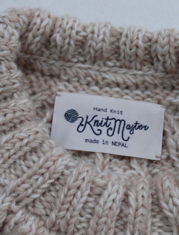 Knit Master ART 19 04 BEIGE Mix (5)