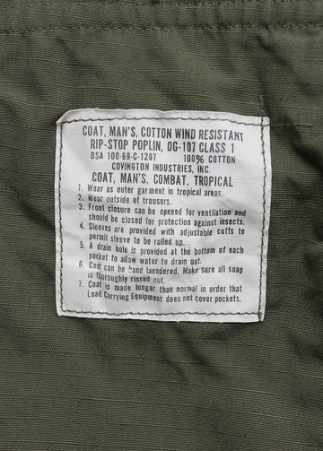 Dead Stock US ARMY Jungle Fatigue OLIVE (4)