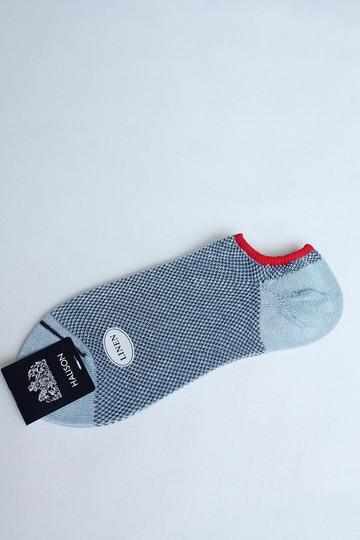 HALISON Melange Linen Mesh Ankle Socks SAX (2)