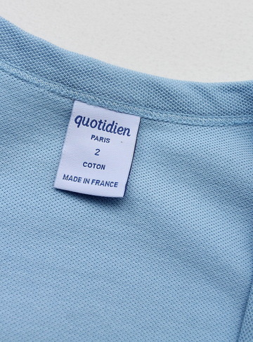 Quotidien Cotton Pique V Neck Cardigan SAX (4)
