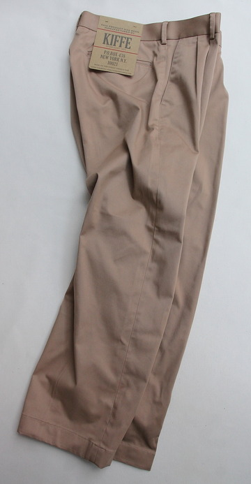 KIFFE Officer Wide Trousers BEIGE (5)