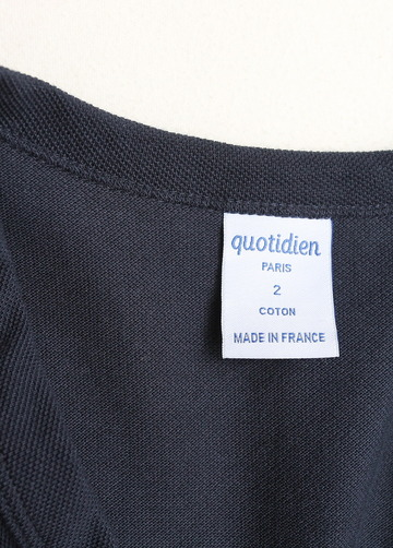 Quotidien Cotton Mesh Pique V Cardigan NAVY (5)