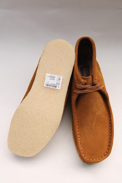 Clarks Wallabee Boot BRONZE (5)
