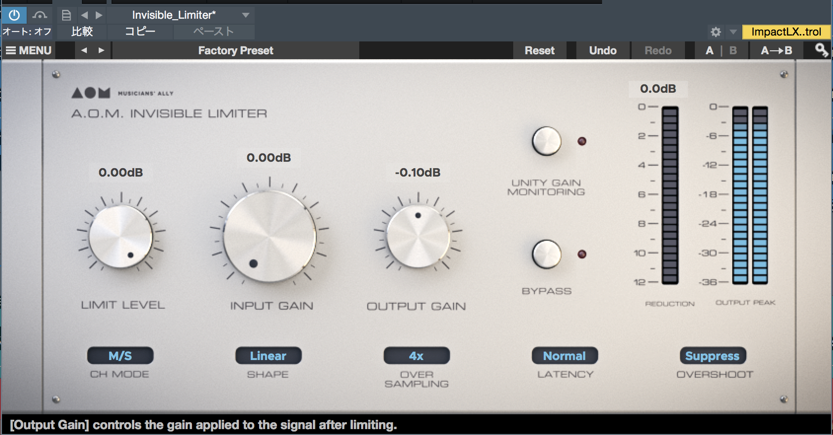 invisible limiter g2 bias
