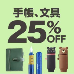 yahoo_shopping20181201
