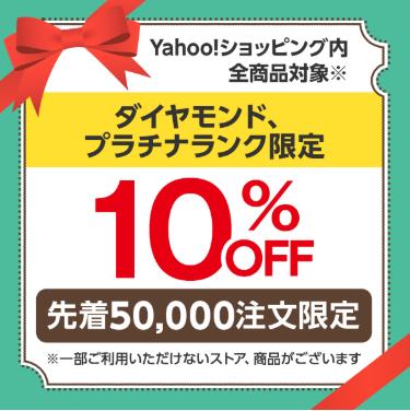 yahoo_shopping20181206a