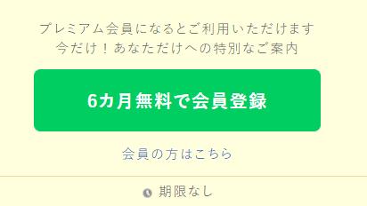 yahoo_p20181012a