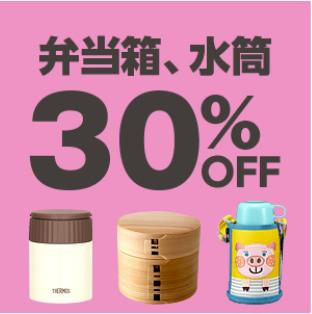 yahoo_shopping20181208