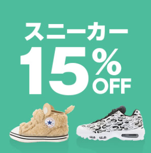 yahoo_shopping20181106