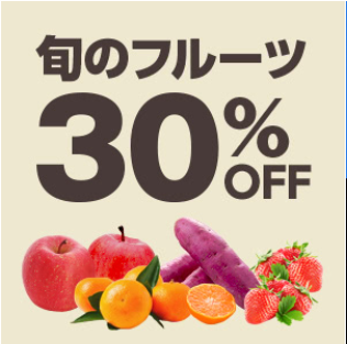 yahoo_shopping20190113