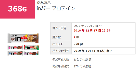 gpoint20181203