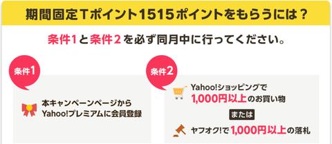 yahoo_p20180401b