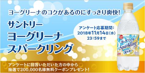 7-11_20181108