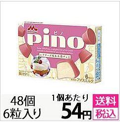 pino_0210