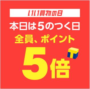 yahoo_shopping20181105