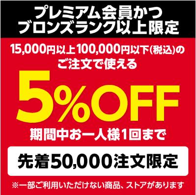 yahoo_shopping20181205b