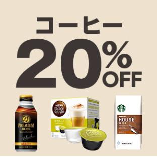 yahoo_shopping20181204