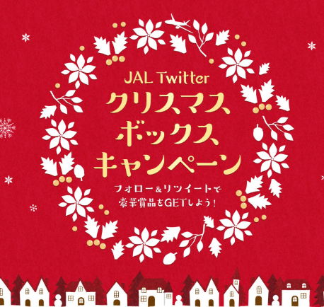 jal_20181206