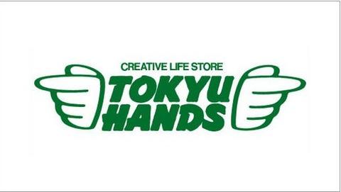 tokyuhands_r4