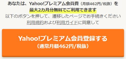 yahoo_p20190401e