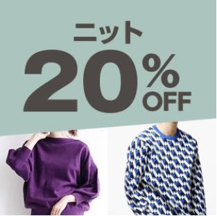 yahoo_shopping20190110